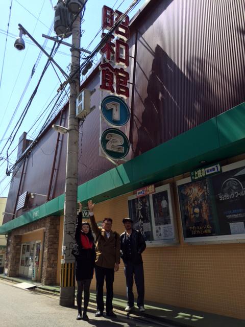 2016年3月26日(土)「お盆の弟」大崎章監督、渋川清彦さん、後藤ユウミさん舞台挨拶